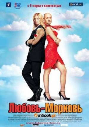 Miłostki zagwozdki (DVD) - okładka filmu