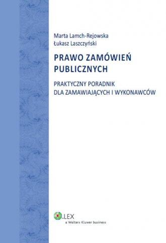 Prawo zamówień publicznych. Praktyczny - okładka książki