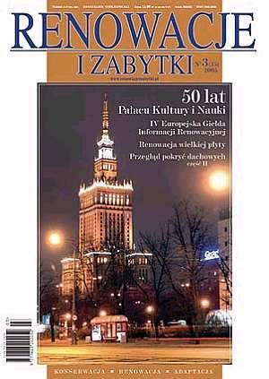 Renowacje i zabytki 03/2005 - okładka książki
