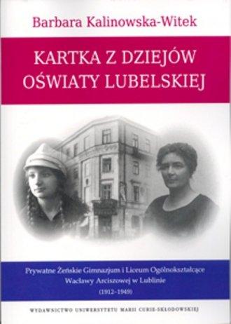 Kartka z dziejów oświaty lubelskiej. - okładka książki