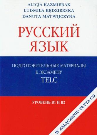 Russkij jazyk. Podgotowitielnyje - okładka podręcznika