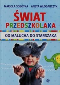 Świat przedszkolaka. Od malucha do starszaka - okładka podręcznika