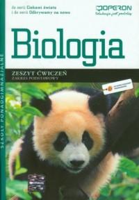 Biologia. Szkoła ponadgimnazjalna. Zeszyt ćwiczeń. Zakres podstawowy - okładka podręcznika