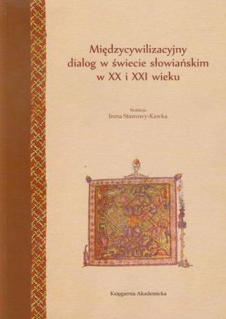 Międzycywilizacyjny dialog w świecie - okładka książki