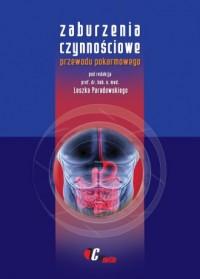 Zaburzenia czynnościowe przewodu pokarmowego - okładka książki