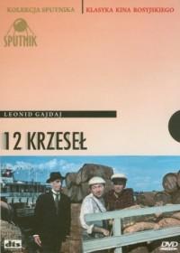 12 krzeseł (DVD) - okładka filmu