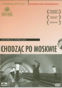 Chodząc po Moskwie (DVD) - okładka filmu