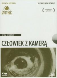 Człowiek z kamerą (DVD) - okładka filmu