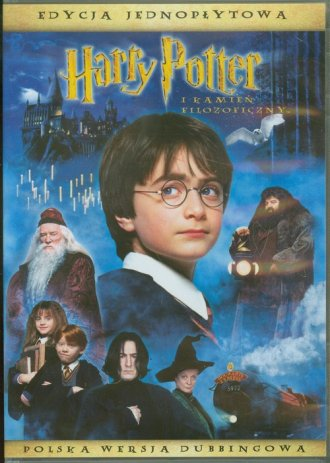 Harry Potter i Kamień Filozoficzny - okładka filmu