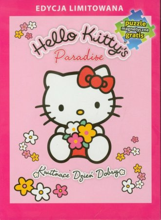 Hello Kittys Paradise. Kwitnące - okładka filmu