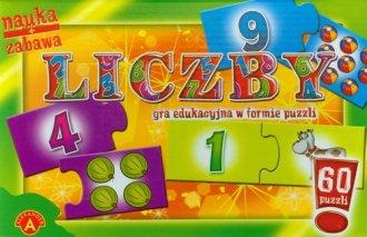 Liczby. Gra edukacyjna w formie - zdjęcie zabawki, gry