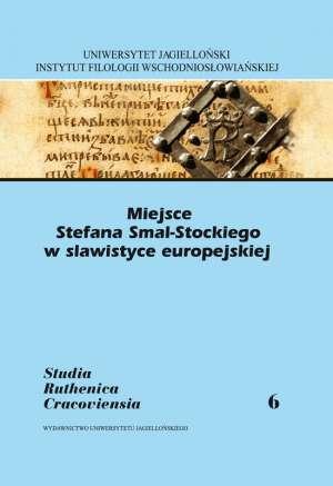 Miejsce Stefana Smal-Stockiego - okładka książki