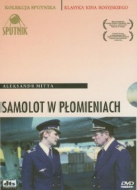 Samolot w płomieniach (DVD) - okładka filmu