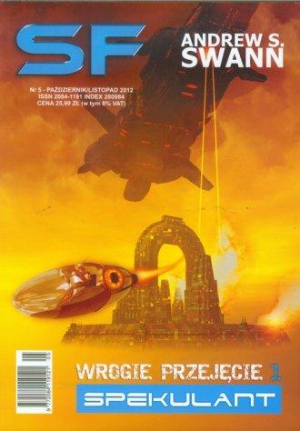 Wrogie przejęcie 1. Spekulant 5/2012 - okładka książki