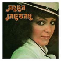 Anna Jantar (CD audio) - Anna Jantar - okładka płyty