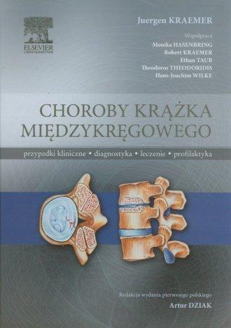Choroby krążka międzykręgowego. - okładka książki