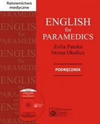 English for paramedics (+ CD) - okładka książki
