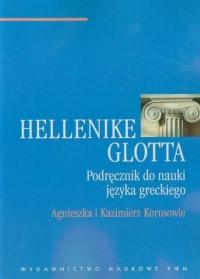 Hellenike Glotta. Podręcznik do nauki języka greckiego - okładka podręcznika