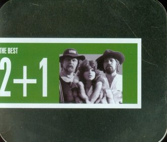 2 + 1. The best (CD audio) - okładka płyty