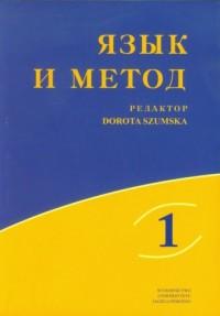 Język i metoda. Język rosyjski w badaniach lingwistycznych XXI w - okładka książki