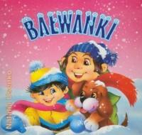 Bałwanki - okładka książki