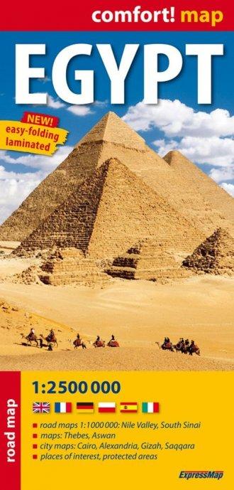 Egypt laminowana mapa samochodowa - okładka książki