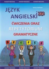 Język angielski ćwiczenia oraz repetytorium gramatyczne - okładka podręcznika