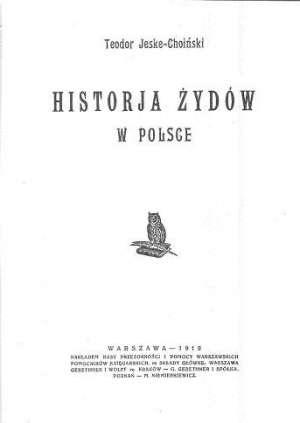Historia Żydów w Polsce - zdjęcie reprintu, mapy