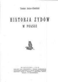 Historia Żydów w Polsce - Teodor Jeske-Choiński - zdjęcie reprintu, mapy