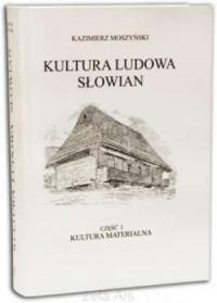 Kultura Ludowa Słowian. Tom 1 - okładka książki