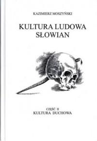Kultura Ludowa Słowian. Tom 2 cz.1 - okładka książki