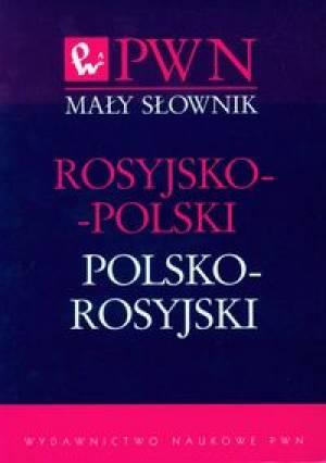 Mały słownik rosyjsko-polski, polsko-rosyjski - okładka podręcznika