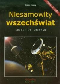 Niesamowity wszechświat - okładka książki