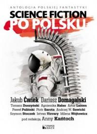 Science fiction po polsku - okładka książki