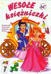 Wesołe księżniczki (60 naklejek) - okładka książki