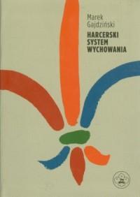 Harcerski system wychowania - okładka książki