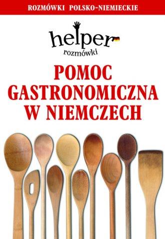 Pomoc gastronomiczna w Niemczech. - okładka podręcznika