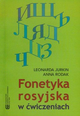 Fonetyka rosyjska w ćwiczeniach - okładka książki