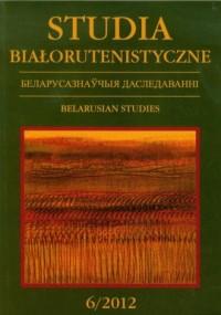 Studia Białorutenistyczne 62012 - okładka książki