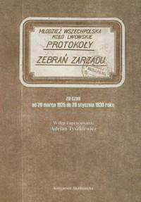 Protokoły posiedzeń zarządu Młodzieży - okładka książki