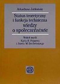 Status teoretyczny i funkcja techniczna - okładka książki