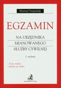Egzamin na urzędnika mianowanego służby cywilnej - okładka książki