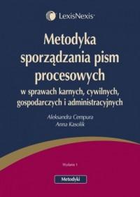 Metodyka sporządzania pism procesowych w sprawach karnych, cywilnych, gospodarczych i administracyjnych - okładka książki