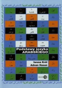 Podstawy języka arabskiego - okładka podręcznika