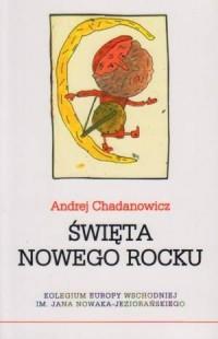Święta Nowego Rocku - okładka książki