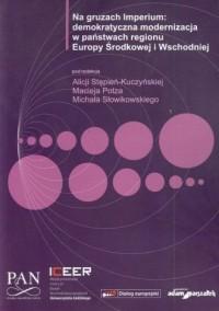 Na gruzach Imperium: demokratyczna modernizacja w państwach regionu Europy Środkowej i Wschodniej - okładka książki