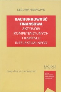Rachunkowość finansowa aktywów kompetencyjnych i kapitału intelektualnego - okładka książki