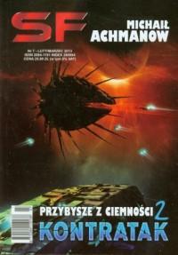 SF 7/2013 Przybysze z ciemności 2. Kontratak - okładka książki