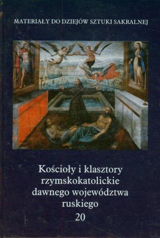Kościoły i klasztory rzymskokatolickie - okładka książki