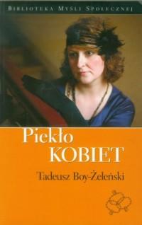 Piekło kobiet - okładka książki